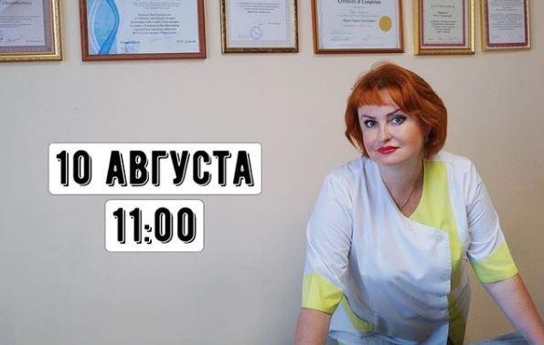 В Серпухове состоится видеоконференция по массажу в домашних условиях